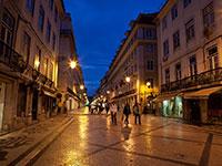 Лиссабон. Район Байша