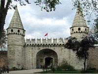 Дворец Топкала