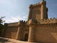 крепость Рамана