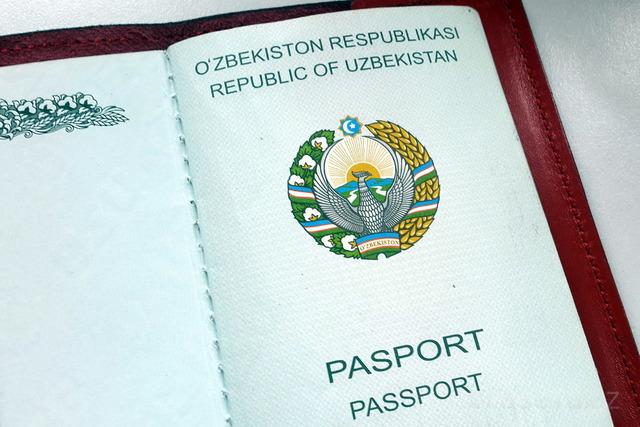 Загранпапорт в Узбекистане