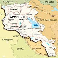Карта Армении