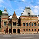 Купеческий район