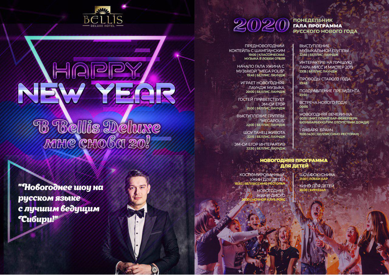 Новый год в Анталии