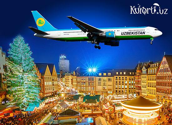 Авиабилеты на Новый год