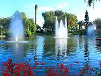Парк Санта Катарина