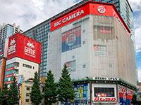 Центр электроники в Акихабара