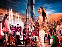 Шоппинг-фестиваль в Дубае